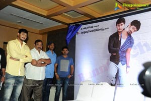 Bunny and Cherry Logo Launch