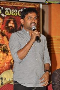 Jagadguru Adi Shankara Press Meet