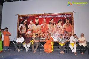 Jagadguru Aadi Shankara Abhinandana Sabha