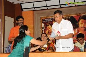Jagadguru Adi Shankara Triple Platinum Disc