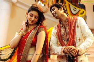 Nenem Chinna Pillana Telugu Film