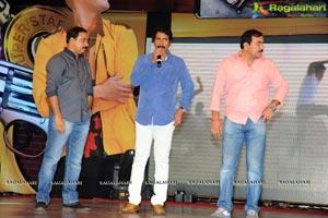 Aagadu Audio Release