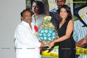 Anukshanam Trailer Launch