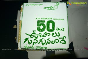 Oohalu Gusagusalade 50 Days