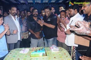 Cheekati Rajyam Shooting Completion Party