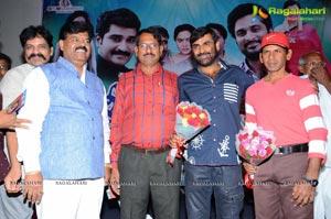 Srimathi Bangaram Audio Release