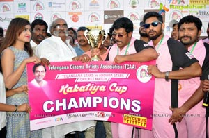 Kakatiya Cricket Cup Match 2015