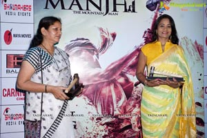 Manjhi - The Mountain Man Movie Promotions