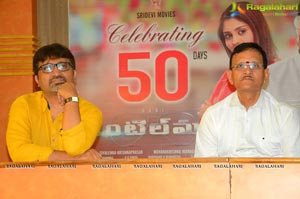 Gentleman 50 Days Completion Press Meet