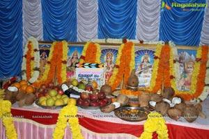 Kannada Kumari 21F Muhurat
