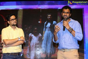 Anando Brahma Pre-Release Event Photos
