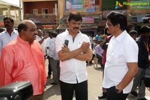 Balakrishna-KS Ravikumar-C Kalyan Film