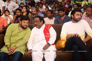 Chiranjeevi Birthday Bash 2017