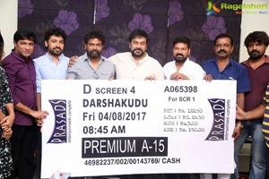 Chiranjeevi buys Darsakudu Movie Ticket