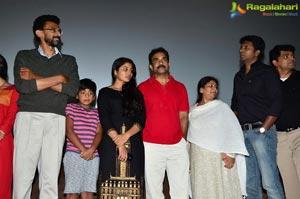 Fidaa Team Tirupati