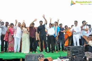 Jaya Janaki Nayaka Vijayotsava Veduka