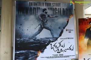 Okkadu Migiladu Trailer Released