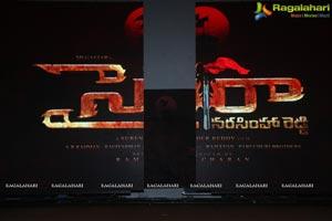 Saira Narasimha Reddy Logo Launch