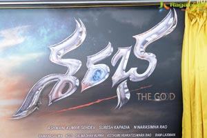 Sarabha Poster Launch