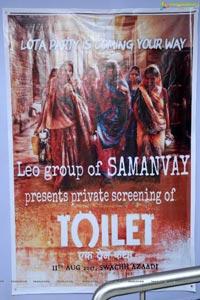 Toilet Samanvay Ladies Club