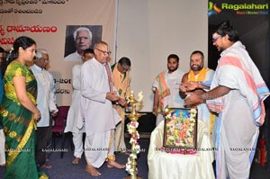 Maakanda Padya Ramayanam Book Launch