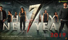 Seven Telugu Movie Posters
