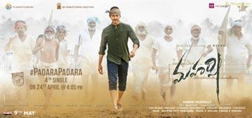 Maharshi #PadaraPadara 4th Single April 24th Poster