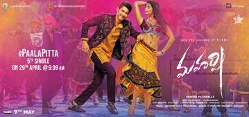 Maharshi #PaalaPitta 5th Single April 29th Poster