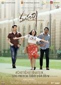 Maharshi #ChotiChotiBaaatein Song Preview Poster