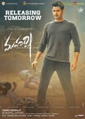 Maharshi May 9th 2019, Tomorrow Release Poster