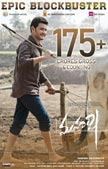 Maharshi 175+ Crore Collection Poster