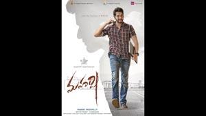 #SSMB25 Film Maharshi Posters