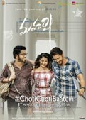 Maharshi #ChotiChotiBaaatein 1st Single March 29th Release Poster
