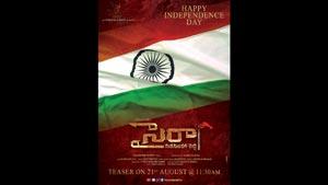 Sye Raa Narasimha Reddy Posters