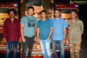 Srinivasa Kalyanam Trailer Launch