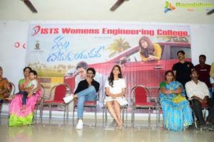 Nannu Dochukunduvate, Telugu Cinema, Sudheer Babu, Nabha Nat