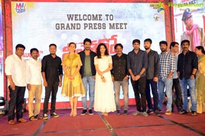 Neevevaro Press Meet