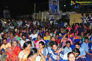 Rana Care of Kancharapalem