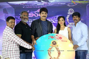Santosham Awards