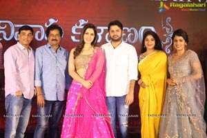 Srinivasa Kalyanam Success Meet