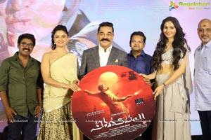 Vishwaroopam 2 Audio Release