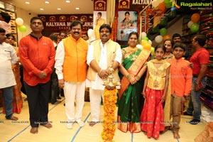 Kalyana Maha Lakshmi Shopping Mall