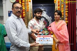 Adith, Amala Paul Movie Muhurat