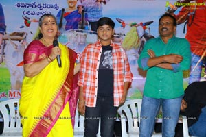 Annapurnamma Gari Manavadu Movie Press Meet