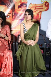 Edaina Jaragochu Trailer Launch