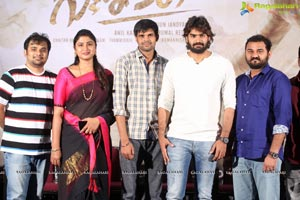 Guna 369 Movie Press Meet