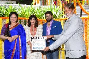Light House Cine Magic Prod. No 2 Movie Muhurat