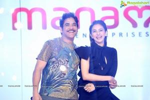 Manmadhudu 2 Pre Release