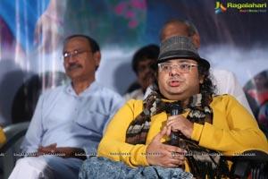 Oka Telugu Prema Katha Teaser Launch