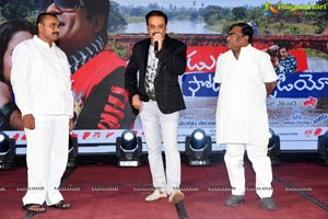 Pandugadi Photo Studio Audio Launch